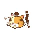 猫のニャンコ侍でござる(個別スタンプ:30)