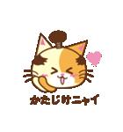 猫のニャンコ侍でござる(個別スタンプ:31)