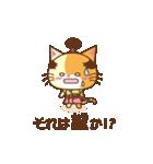 猫のニャンコ侍でござる(個別スタンプ:33)