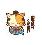 猫のニャンコ侍でござる(個別スタンプ:34)