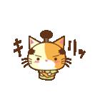 猫のニャンコ侍でござる(個別スタンプ:35)