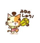 猫のニャンコ侍でござる(個別スタンプ:37)