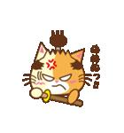 猫のニャンコ侍でござる(個別スタンプ:38)