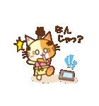 猫のニャンコ侍でござる(個別スタンプ:40)