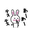 うさ子 with くまごろう(個別スタンプ:1)