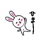 うさ子 with くまごろう(個別スタンプ:2)