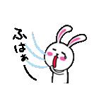 うさ子 with くまごろう(個別スタンプ:3)