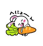 うさ子 with くまごろう(個別スタンプ:4)
