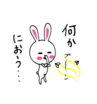 うさ子 with くまごろう(個別スタンプ:5)