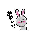 うさ子 with くまごろう(個別スタンプ:6)