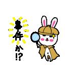 うさ子 with くまごろう(個別スタンプ:7)