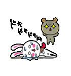 うさ子 with くまごろう(個別スタンプ:10)