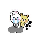 うさ子 with くまごろう(個別スタンプ:12)