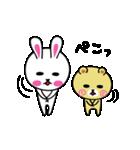うさ子 with くまごろう(個別スタンプ:13)