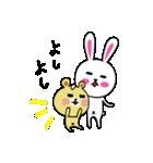 うさ子 with くまごろう(個別スタンプ:15)