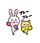 うさ子 with くまごろう(個別スタンプ:16)