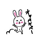 うさ子 with くまごろう(個別スタンプ:17)