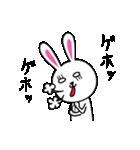 うさ子 with くまごろう(個別スタンプ:20)
