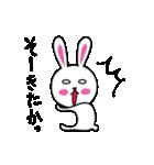 うさ子 with くまごろう(個別スタンプ:22)
