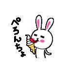 うさ子 with くまごろう(個別スタンプ:23)