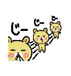 うさ子 with くまごろう(個別スタンプ:24)