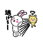 うさ子 with くまごろう(個別スタンプ:25)