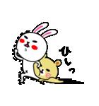 うさ子 with くまごろう(個別スタンプ:27)
