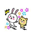 うさ子 with くまごろう(個別スタンプ:28)