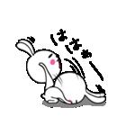 うさ子 with くまごろう(個別スタンプ:29)