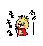 うさ子 with くまごろう(個別スタンプ:30)