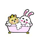 うさ子 with くまごろう(個別スタンプ:31)