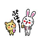 うさ子 with くまごろう(個別スタンプ:32)