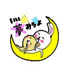 うさ子 with くまごろう(個別スタンプ:33)
