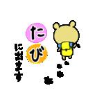 うさ子 with くまごろう(個別スタンプ:34)