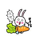 うさ子 with くまごろう(個別スタンプ:35)
