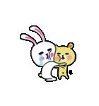 うさ子 with くまごろう(個別スタンプ:39)