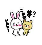 うさ子 with くまごろう(個別スタンプ:40)