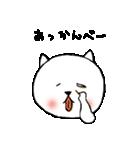 ネコ、そのよん(個別スタンプ:01)