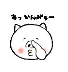 ネコ、そのよん(個別スタンプ:02)