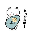 ネコ、そのよん(個別スタンプ:03)