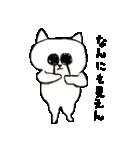 ネコ、そのよん(個別スタンプ:05)