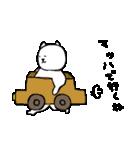 ネコ、そのよん(個別スタンプ:08)