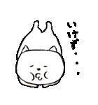 ネコ、そのよん(個別スタンプ:16)