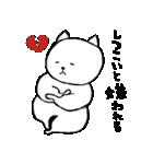 ネコ、そのよん(個別スタンプ:18)