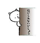 ネコ、そのよん(個別スタンプ:19)