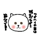ネコ、そのよん(個別スタンプ:20)