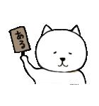 ネコ、そのよん(個別スタンプ:31)