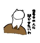 ネコ、そのよん(個別スタンプ:37)