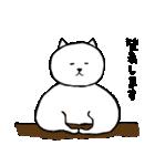 ネコ、そのよん(個別スタンプ:38)