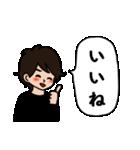 相槌キザ男